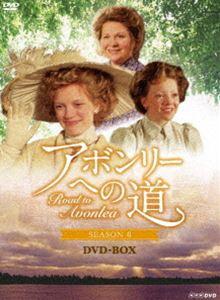アボンリーへの道 SEASON 6 DVD-BOX [DVD]