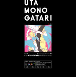 歌物語 LP BOX【完全生産限定盤】 [レコード]
