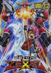 【12】 DVDシリーズ 遊☆戯☆王ZEXAL [DVD] DUELBOX