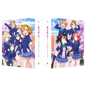 ラブライブ! 9th Anniversary Blu-ray BOX Standard Edition(期間限定生産) [Blu-ray]