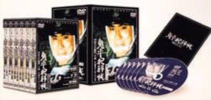 鬼平犯科帳 第5シリーズ DVD-BOX [DVD]