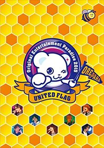 Original Entertainment Paradise -おれパラ- 2015 UNITED FLAG DVD [DVD]
