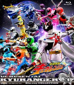 スーパー戦隊シリーズ 宇宙戦隊キュウレンジャー Blu-ray COLLECTION 3 [Blu-ray]