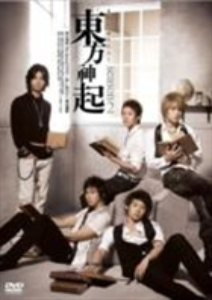 All About 東方神起 Season 2 [DVD]