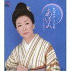 大月みやこ / 大月みやこ大全集 あゆみ ~そして明日へ~(初回盤) [CD]