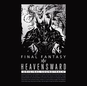 Heavensward:FINAL FANTASY XIV Original Soundtrack【映像付サントラ/Blu-ray Disc Music】 [ブルーレイ・オーディオ]