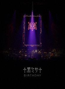 HYDE ACOUSTIC CONCERT 2019 黒ミサ -WAKAYAMA- Blu-ray オープニング 大放出セール お気に入り BIRTHDAY 初回限定盤