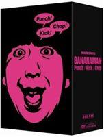 バナナマン傑作選ライブ DVD-BOX Punch Kick Chop(初回限定生産) [DVD]