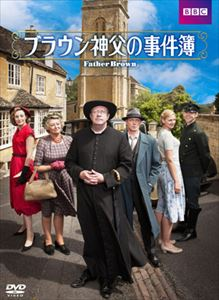 ブラウン神父の事件簿 DVD-BOXI [DVD]
