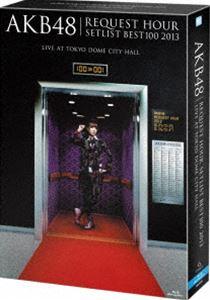 AKB48/AKB48 リクエストアワー セットリストベスト100 2013 スペシャルBlu-ray BOX 奇跡は間に合わないVer.(初回生産限定) [Blu-ray]