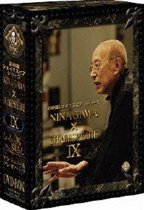 彩の国 シェイクスピア・シリーズ NINAGAWA × SHAKESPEARE DVD BOX IX じゃじゃ馬馴らし/アントニーとクレオパトラ [DVD]