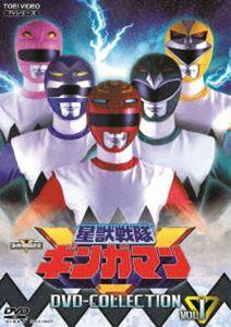 星獣戦隊ギンガマン DVD COLLECTION VOL.1 [DVD]