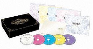 黒服物語 DVD-BOX [DVD]