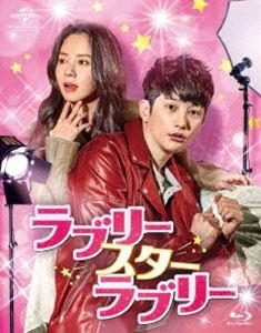 ラブリー・スター・ラブリー Blu-ray SET1【約176分特典映像DVD付】 [Blu-ray]