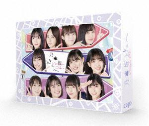 乃木坂どこへ 第1巻 Blu-ray BOX [Blu-ray]