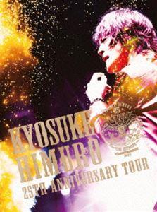 氷室京介/KYOSUKE HIMURO 25th Anniversary TOUR GREATEST ANTHOLOGY-NAKED- FINAL DESTINATION DAY-01 [Blu-ray]