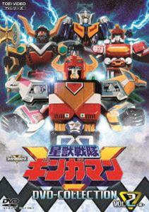 星獣戦隊ギンガマン DVD COLLECTION VOL.2 [DVD]