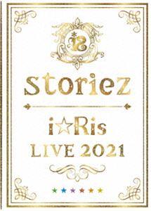 i☆Ris 人気ブレゼント LIVE 2021 お得セット Blu-ray ~storiez~ 初回生産限定盤