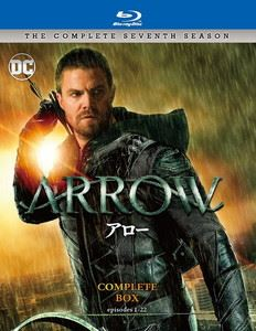ARROW/アロー〈セブンス・シーズン〉 ブルーレイ コンプリート・ボックス [Blu-ray]