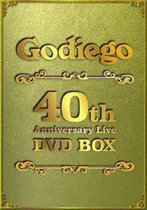 Godiego 40th Anniversary Live DVD BOX [DVD]