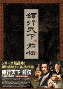 ヒョウ行天下 前伝 DVD-BOX [DVD]