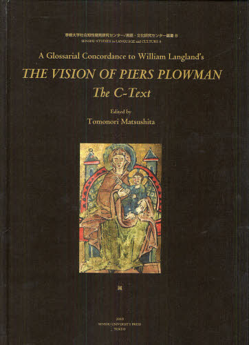 A Glossarial Concordance to William Langland's THE VISION OF PIERS PLOWMAN:The C-Text