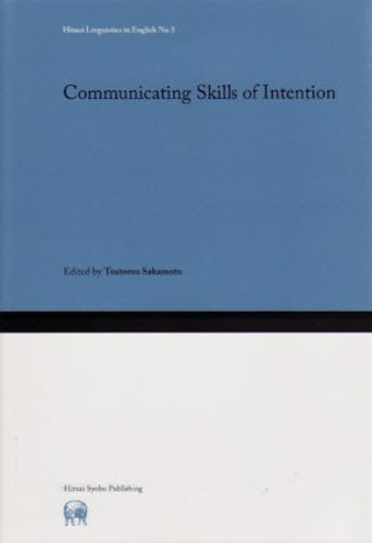 Communicating Skills of Intention