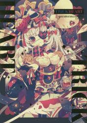 TRICKHEART 安心の定価販売 大規模セール yumenouchi artworks