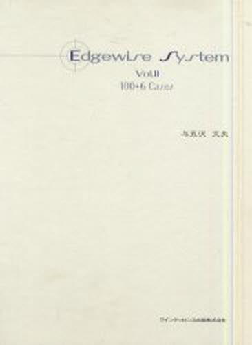 Edgewise system Vol.2