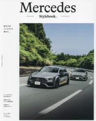 Mercedes 蔵 ランキングTOP10 Stylebook. 絶対王者メルセデスを極める ドレスアップパーツカタログ チューニング 話題のニューモデルを徹底解剖