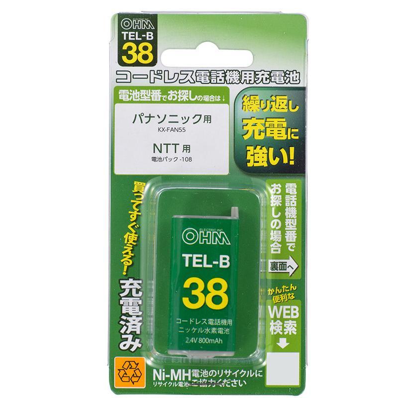コードレス電話機用の充電式ニッケル水素電池 ネコポス対応 OHM コードレス電話機用充電池 長持ちタイプ 新作アイテム毎日更新 TEL-B38 返品不可 キャンセル 1 スーパーSALE セール期間限定 M便 A