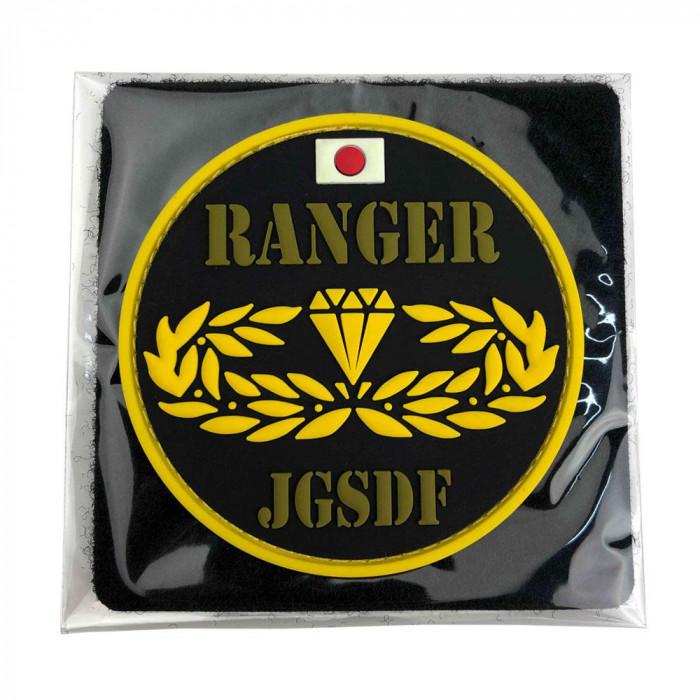 陸上自衛隊のソフトワッペン ネコポス対応 ソフトワッペン 陸上自衛隊 RANGER KBSW21002 デポー メーカー直売 1 M便 返品不可 A キャンセル