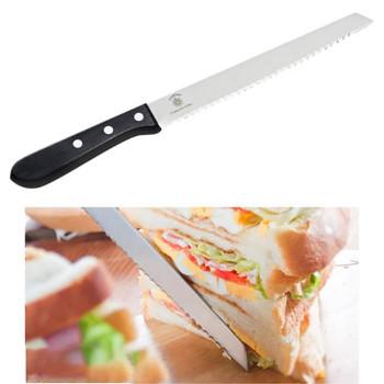ウェーブ刃でストレスなしの切れ味 ネコポス不可 供え サンドイッチナイフ 3241 キャンセル A 海外並行輸入正規品 返品不可