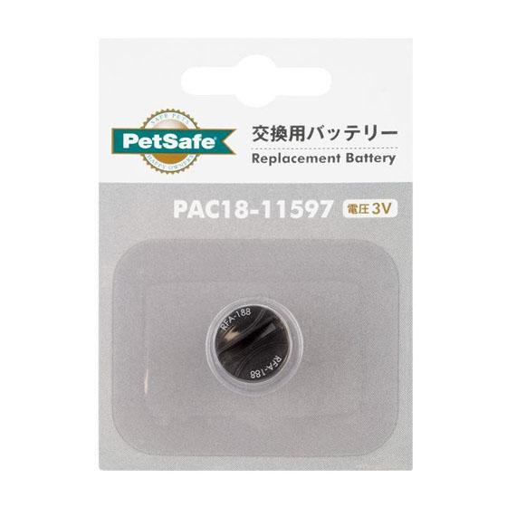 バークコントロール用の交換用バッテリー 返品交換不可 ネコポス対応 PetSafe Japan ペットセーフ バークコントロール 交換用バッテリー 3V キャンセル A 1 返品不可 永遠の定番モデル PAC18-11597 M便