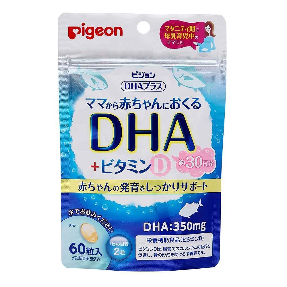DHAとビタミンDで赤ちゃんの発育をサポートするサプリ ネコポス対応 Pigeon ピジョン サプリメント DHAプラス A 1 60粒 格安SALEスタート 日本最大級の品揃え M便 返品不可 キャンセル