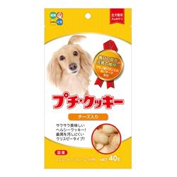 ハイペット プチ・クッキーチーズ入り 40g【ネコポス不可】