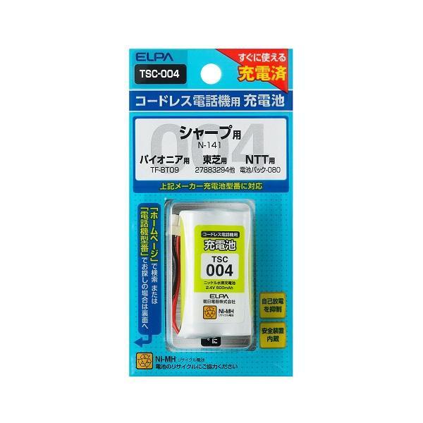 充電済なので すぐに使える ネコポス対応 ELPA エルパ コードレス電話機用 充電池 新色追加 A M便 キャンセル 新品 1 返品不可 TSC-004