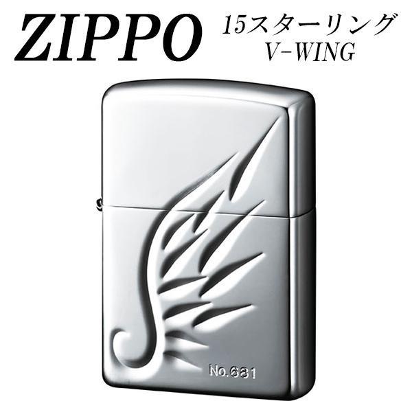 【ネコポス不可】ZIPPO 15スターリングV-WING【A】【キャンセル・返品不可】