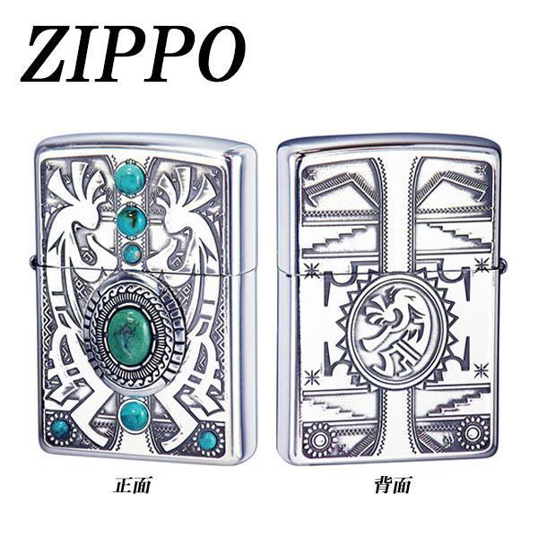 【ネコポス対応】ZIPPO インディアンスピリット ココペリ[M便 1/1]【A】