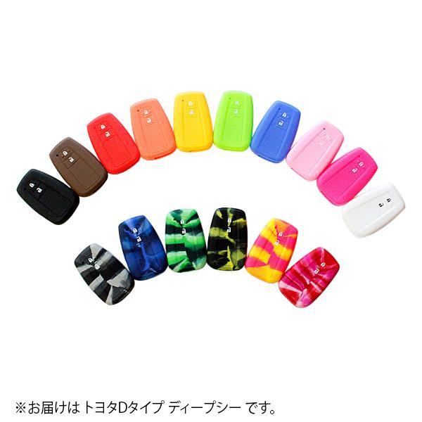 超激安特価 トヨタDタイプ ネコポス対応 AWESOME オーサム シリコンスマートキーケース カラー ディープシー M便 A 1 返品不可 ASLK-TD012 キャンセル 買い取り
