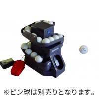 攻守必打 レビューを書けば送料当店負担 人気 一流プレーヤーへの要 卓球専用ロボットサーブ ネコポス不可 Robo-Star NX28-45 返品不可 A ロボ太くん キャンセル