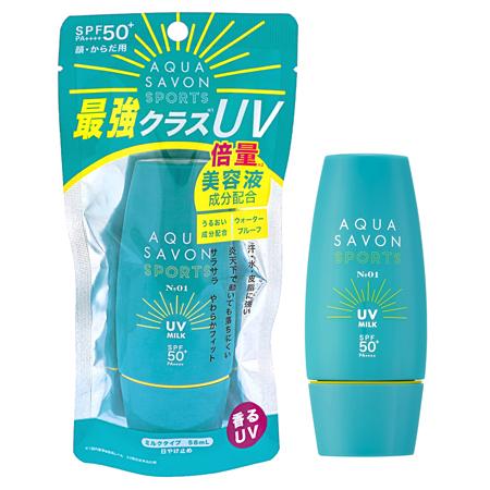 アクアシャボン アクアシャボン スポーツ UVミルク NO.1 NEW (日焼止め乳液) 58ml