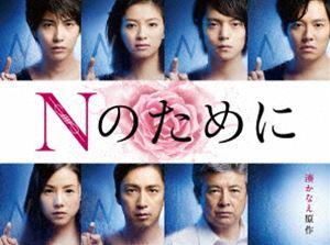 Nのために Blu-ray BOX [Blu-ray], フィットネス「シェイプショップ」 c3aaa730