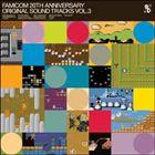 ゲーム ミュージック ファミコン 2020モデル 20TH アニバーサリー トラックスVOL.3 大放出セール サウンド オリジナル CD