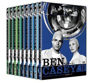 ベン・ケーシー Vol.2バリューパック [DVD]
