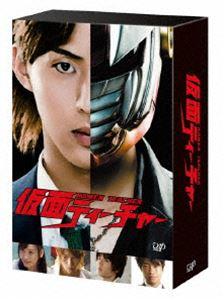 仮面ティーチャー Blu-ray BOX 豪華版【初回限定生産】 [Blu-ray]