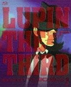 ルパン三世 second TV-series BD-BOX II [Blu-ray]