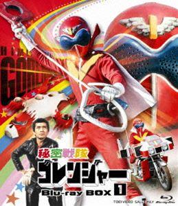 秘密戦隊ゴレンジャー Blu-ray BOX 1 [Blu-ray]