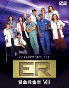 ER 緊急救命室~エイト DVDコレクターズセット [DVD]