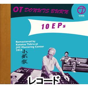 奥田民生 / OT DONUTS BURN(完全生産限定盤) [レコード]